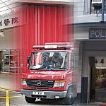 亭台樓閣話風水:醫院、警局與消防局篇 Architectural Feng Shui Talk: Hospital, Police & Fire Station