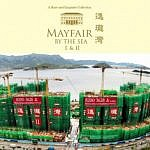 【新樓風水】大埔逸瓏灣 Feng Shui Estate: Tai Po Mayfair by the Sea
