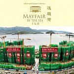 【新楼风水】大埔逸珑湾 Feng Shui Estate: Tai Po Mayfair by the Sea